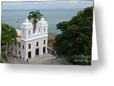 Mam Salvador Da Bahia - Brazil Greeting Card
