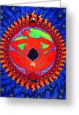 Mama Cosmos Greeting Card
