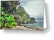 Mamutik Island Greeting Card