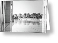 Man From Muscat Greeting Card