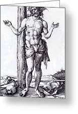 Man Of Sorrows With Hands Raised 1500 Greeting Card