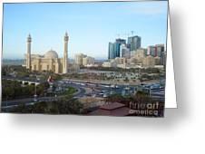 Manama Bahrain Greeting Card