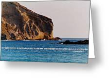 Manana Rabbit Island Quote Greeting Card