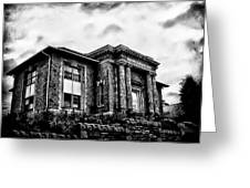 Manayunk Branch Of The Free Library Of Philadelphia Greeting Card