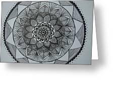 Mandal Greeting Card