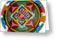 Mandala - 2009 Greeting Card
