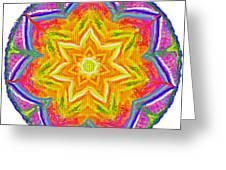 Mandala 12 20 2015 Greeting Card