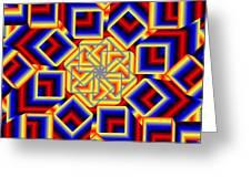 Mandala 2 Greeting Card