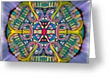 Mandala 53 Greeting Card