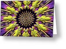 Mandala 574535 Greeting Card