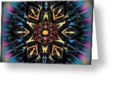 Mandala 67 Greeting Card