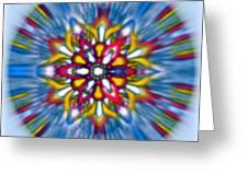Mandala 70 Greeting Card