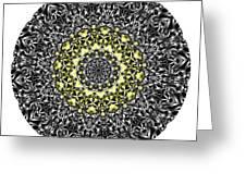 Mandala - Amulet 866 For Those Born In ..... Greeting Card