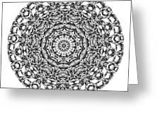 Mandala - Amulet 867 For Those Born In ..... Greeting Card