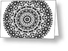 Mandala - Amulet 871 For Those Born In ..... Greeting Card
