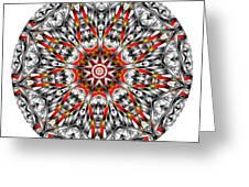Mandala - Amulet 873 For Those Born In ..... Greeting Card