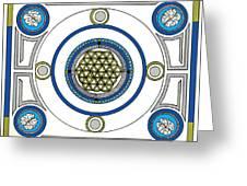 Mandala Anese Greeting Card