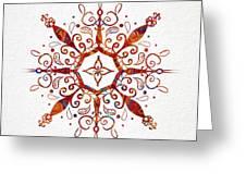 Mandala Art 2 Greeting Card