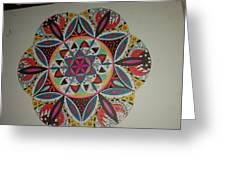 Mandala Art Greeting Card