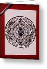 Mandala Art Greeting Card