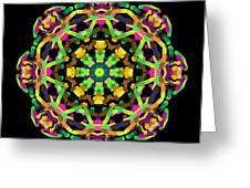 Mandala Image #14 Created On 2.26.2018 Greeting Card