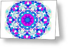 Mandala Image #7 Created On 2.26.2018 Greeting Card