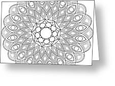 Mandala No 2 Greeting Card