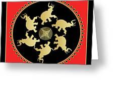 Mandala No 3 Greeting Card