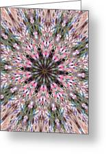 Mandala Of Cherry Blossom Greeting Card