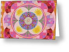 Mandala - Seeds Greeting Card