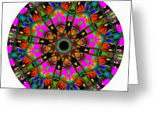 Mandala - Talisman 1099 - Order Your Talisman. Greeting Card