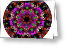 Mandala - Talisman 1100 - Order Your Talisman. Greeting Card
