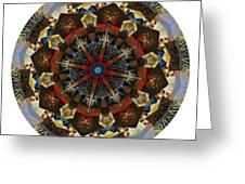 Mandala - Talisman 1123 - Order Your Talisman. Greeting Card