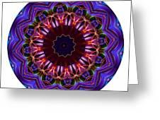 Mandala - Talisman 1405 Greeting Card