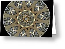 Mandala - Talisman 1435 Greeting Card