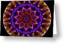 Mandala - Talisman 1439 Greeting Card