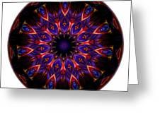 Mandala - Talisman 1448 Greeting Card