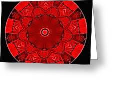 Mandala - Talisman 1542 Greeting Card