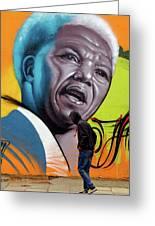 Mandela Watching Greeting Card
