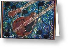 Mandolin - Bordered Greeting Card