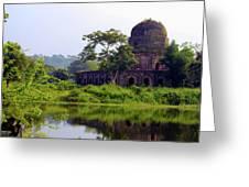 Mandu Greeting Card