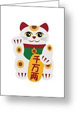 Maneki Neko Beckoning Cat Illustration Greeting Card