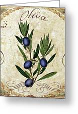 Mangia Olives Greeting Card