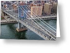 Manhattan Bridge  6413  Greeting Card