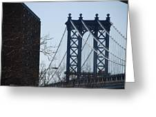 Manhattan Bridge Greeting Card