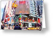 Manhattan Crossroads Greeting Card