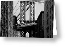Manhattan Empire Greeting Card