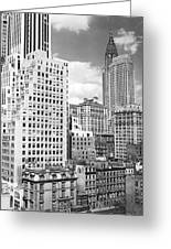 Manhattan From Madison Avenue Greeting Card