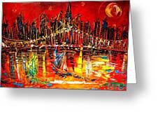 Manhattan Red Greeting Card