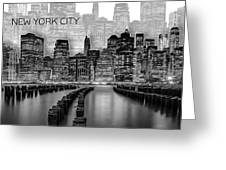Manhattan Skyline - Graphic Art - White Greeting Card